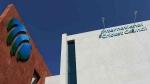 ஐசிசி டெஸ்ட் தரவரிசை... 2வது இடத்திற்கு இந்தியா முன்னேற்றம்... முதலிடத்திற்கு தாவ திட்டம்!