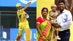 Exclusive: 'அதைக் கேட்டு.. சிரிச்சுக்கிட்டே மகளுக்கு பெயர் வைத்தார்' - 'வெறித்தன' தோனி ரசிகனின் பெருமிதம்