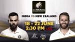 WTC Final IND vs NZ: பரபரக்கும் ஃபைனல்.. மேட்ச் எத்தனை மணிக்கு? எந்த சேனலில் பார்க்கலாம்?