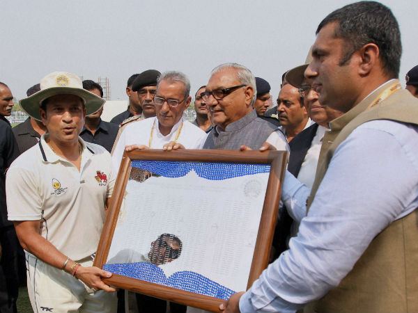 Sachin Tendulkar Given Guard Honour Lahli