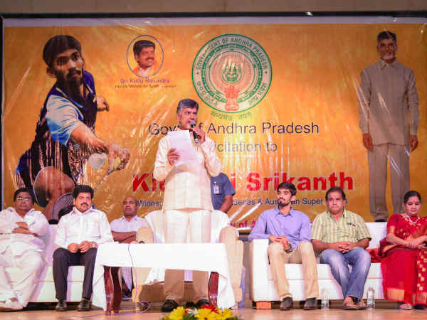 Andhra Cm Gives Rs 50 Lakhs Kidambi Srikanth