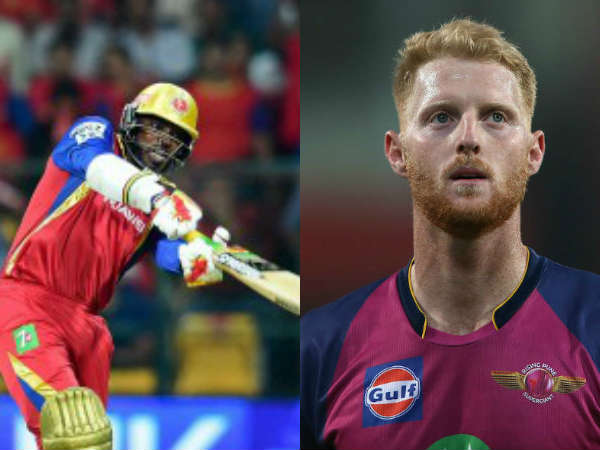 Chris Gayle goes unsold, all-rounder Ben Stokes sold to Rajasthan Royals for Rs 12.50 crore
