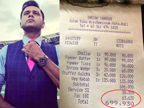 cricketer paid 7 lakh for lunch