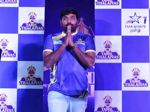 Actor Vijay Sethupathi is now ambassador for Pro kabaddi season 6 in tamilnadu