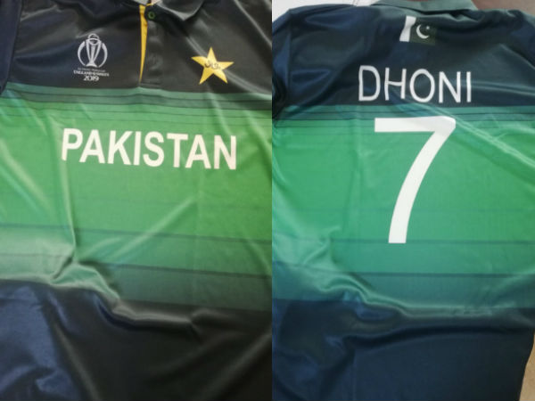 Pakistan cricket fan puts dhoni's name on pakistan team world cup 2019 jersey