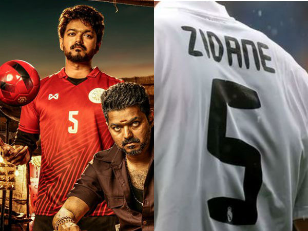 Bigil Player Behind Jersey No 5 In Halapathy 63