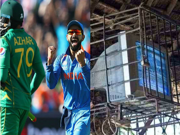 ஒரு டிவியை வைத்து பஞ்சாயத்தை கூட்டும் இந்தியா - பாகிஸ்தான் ரசிகர்கள்! #INDvsPAK