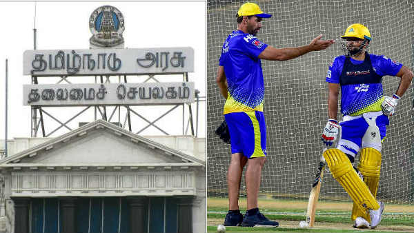 Tamilnadu Government allowed sports practice in Lockdown 4.0