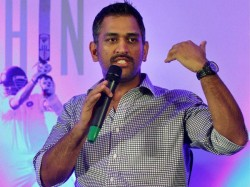 Sports Ms Dhoni Confident Retaining World Cup Trophy