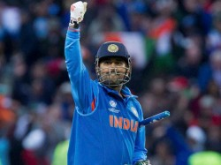 Mahendra Singh Dhoni Approaches Further Record