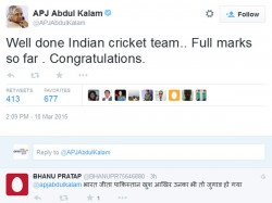Well Done Indian Cricket Team Kalam Wishes