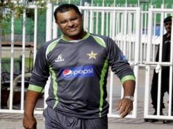 Waqar Younis Resigns As Pakistan Coach