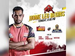 Tamil Thalaivas Vs Bengaluru Bulls Match Today