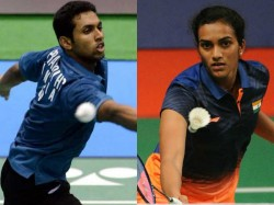 Sindhu Another Title