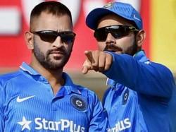 Virat Kohli Open Up His Relationship About Dhoni