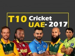 Complete Details On First T10 Cricket League