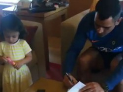 Sakshi Speaks Dhoni About Ipl Player Retention