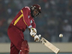 West Indies Qualifier