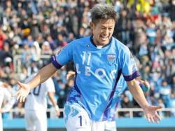 King Kazu Play 33rd Year