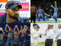 Major Events Happened Cricket March Month