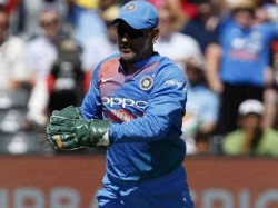 Is Dhoni Retiring From Cricket