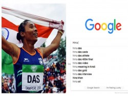What Is Hima Das S Caste Netizens Proved Their Typical Mentality Once Again