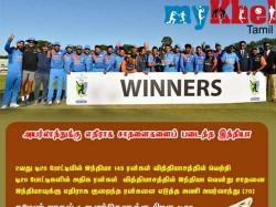 India Ireland T20 Series