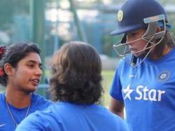 Yo Yo Test Women Cricketers Also