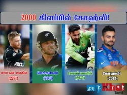Kohli Slams New Record