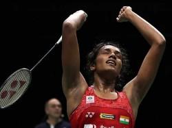 P V Sindhu Lose World Badminton Championship Finals
