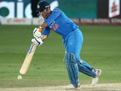 Year Ender 2018 Dhoni S Batting Performance The Year 2018 Is Not Good