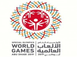 India Finished With 368 Medals At Special Olympics Summer Games