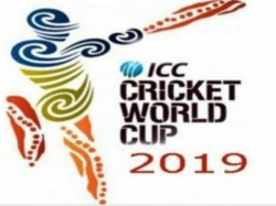 World Cup 2019 Prize Money Details For Winner Runner And Semi Finalists