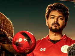 Bigil Vijay New Movie S Story Predicted Based On Poster
