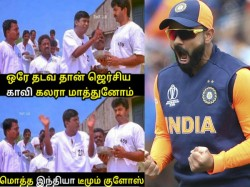 Cricket This One Meme Is Enough To Explain Teams India S Defeat