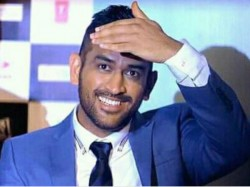 Dhoni Yet To Join Army As He Attends An Event At Chennai