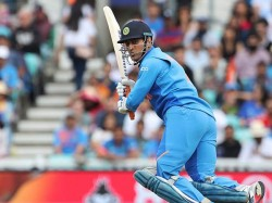 Icc World Cup 2019 Yuvraj Tweets About Dhoni During Match Aginst Nz