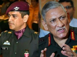 Dhoni Will Protect Citizens Says Army Chief Bipin Rawat
