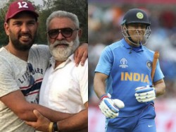 Dhoni Purposely Last The World Cup Semi Final Says Yuvraj Singh Father