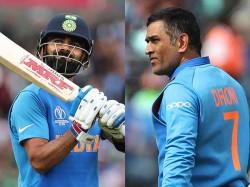 Indian Team Future Player Is Rishabh Pant Says Skipper Virat Kohli