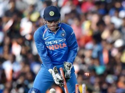 T 20 World Cup It Is Been 12 Years Since Dhoni Applied His Other Idea For Indias Victory