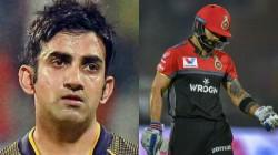 Gautam Gambhir Slams Kohli Captaincy By Comparing With Rohit Sharma And Dhoni In Ipl