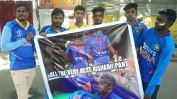 Ind Vs Wi Csk Dhoni Fans Supports Rishabh Pant At Chennai