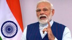 Modi S Lockdown Speech Beat 2019 Ipl Final Record In Viewership