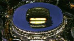 Tokyo Olympics 2021 Dates Revealed