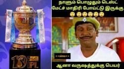 Coronavirus Cricket Memes Trending Viral In Social Media