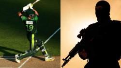 Terrorist Open Indiscriminate Fire At A Local Cricket Match