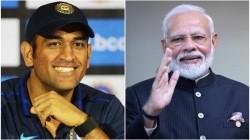 Dhoni Retirement Dhoni Thank Pm Modi For His Appreciation And Wishes