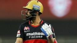 Ipl 2020 Kohli Didn T Come Back To Form Even Against Punjab Team