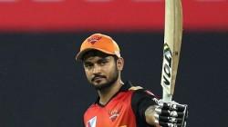 Ipl 2020 Rr Vs Srh Rajasthan Royals Vs Sunrisers Hyderabad 40th Match Result